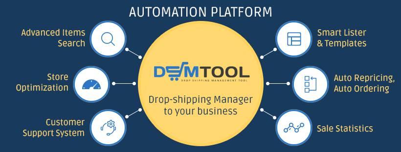 DSM Tool Discount Coupon