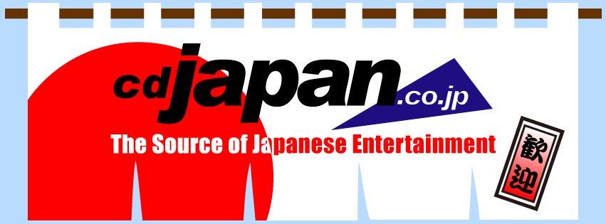 CDjapan coupon Code and Discounts